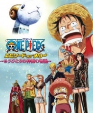 One Piece Especial 7: Episode Of Merry - The Tale Of One More Friend 2013