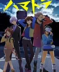 Hamatora The Animation 2014 Español